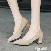 新款百搭學生禮儀鞋面試鞋粗跟中跟職業單鞋黑色高跟鞋女 夏季新品