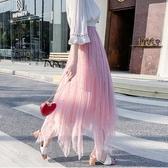 特賣星空裙春夏新款顯瘦不規則亮片仙女蓬蓬裙中長款星空網紗半身裙a字7031f