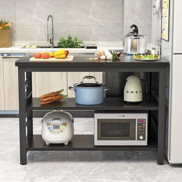 廚房置物架切菜桌家用收納架落地多層架微波爐架儲物操作台面定制 新品全館85折 YTL