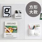 洞洞板專用 置物架 收納架 收納盒【G0051】inpegboard洞洞板專用-方形收納盒L 韓國製 完美主義