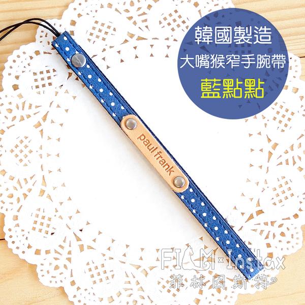 菲林因斯特《 13PF-SH03-01 藍點點 窄版相機手腕帶 》 韓國製造 Paul Frank 大嘴猴 手挽帶