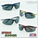 偏光太陽眼鏡 MIT運動款 簡約時尚 UV400 防眩光