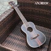 烏克麗麗 安德魯尤克里里女初學者學生成人單板烏克麗麗入門23寸小吉他26寸 莎瓦迪卡
