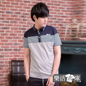 【PS101】美式休閒條紋萊卡彈力短POLO衫(共二色)● 樂活衣庫