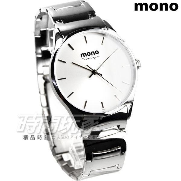 mono 簡約時尚不銹鋼腕錶 男錶 銀 3199-256白大