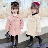 童裝女童冬裝2020新款韓版呢子大衣寶寶洋氣毛呢外套兒童秋冬上衣 【毛菇小象】