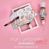 折傘 全自動雨傘女少女心學生晴雨兩用摺疊遮陽防曬五折太陽傘 5色