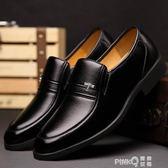 冬季皮鞋男商務正裝男鞋黑色休閒鞋男士加絨棉鞋中老年爸爸鞋  【PINKQ】