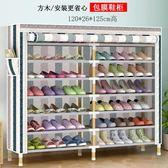 實木鞋架簡易家用小鞋櫃多層防塵鞋架子組裝經濟型宿舍布藝省空間  全館免運 IGO