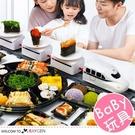 日本迴轉壽司電動火車軌道玩具 兒童扮家家...