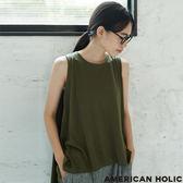 ❖ Autumn ❖ 不規則喇叭下擺無袖設計上衣 - AMERICAN HOLIC