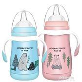 保溫奶瓶 三用兒童吸管杯水杯嬰兒寶寶寬口防摔不銹鋼奶瓶  朵拉朵衣櫥