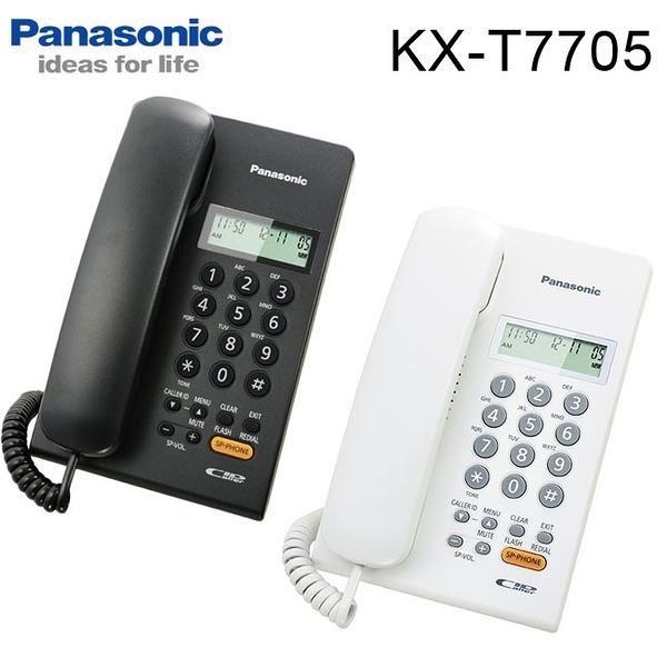國際牌Panasonic 免持來電顯示有線電話KX-T7705 /免持擴音/來電顯示/袖珍機型