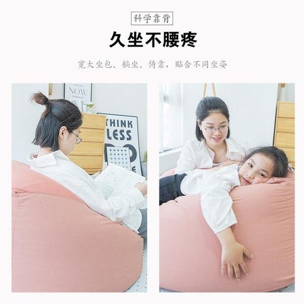 無印臥室懶人沙髮布藝小戶型客廳簡約豆袋創意椅子舒適單人榻榻米