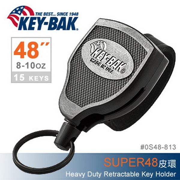 """美國KEY BAK SUPER48 Heavy Duty 36""""伸縮鑰匙圈(皮環款)(公司貨)#0S48-813"""