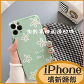 蘋果 i11 pro iPhoneSE XS MAX/XR i7 i8 plus 夏日小清新花朵殼 防摔殼保護殼 亮面手機殼