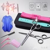 理發剪刀美發剪刀平剪打薄牙剪瀏海剪發神器女自己剪頭髮工具套裝ATF 三角衣櫃