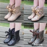 短筒女雨鞋韓國雨靴蝴蝶結繫帶水靴可加棉絨雪地靴套鞋  朵拉朵衣櫥
