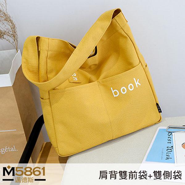 【帆布包】純棉 PenBook 側背包 肩背包/肩背+手提/暗扣/黃色
