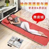 睡墊打地鋪神器可摺疊省空間地墊榻榻米床墊懶人床午睡防潮隔涼墊 igo快意購物網
