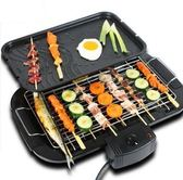 野外烧烤爐班克斯電燒烤爐商用電烤盤羊肉串電烤爐韓式家用無煙烤肉機烤架鍋 愛麗絲精品igo220V