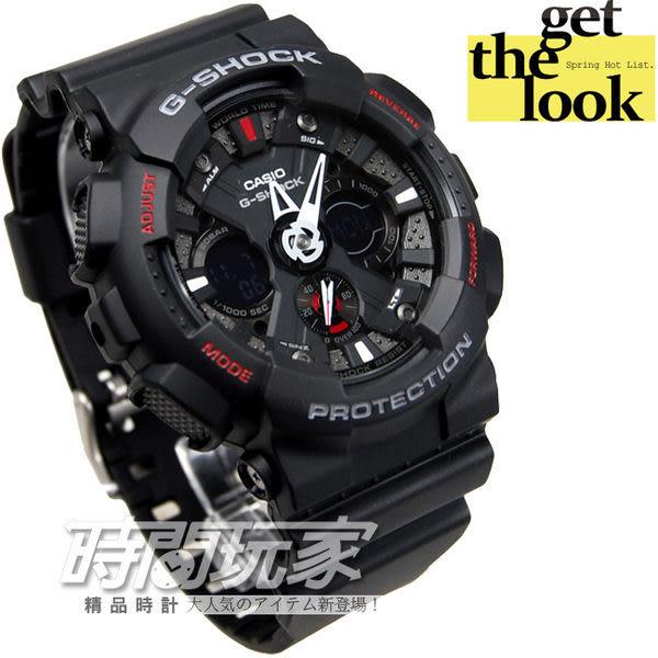 G-SHOCK GA-120-1A CASIO卡西歐 雙顯錶 黑色液晶 黑色橡膠 55mm 男錶 時間玩家 GA-120-1ADR