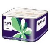 【五月花】捲筒紙抹布/餐巾紙/廚房紙巾/紙抹布 (1袋6捲)