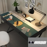 防水可愛防油桌面墊子卡通桌布書桌墊兒童學習桌墊【邦邦男裝】