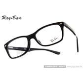 RayBan 光學眼鏡 RB5228F 2000 (黑色) 經典時尚平光鏡框 # 金橘眼鏡