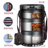 天喜超長保溫飯盒學生燜燒杯壺成人304不銹鋼多層保溫桶罐便當盒
