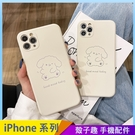 線條狗狗 iPhone 12 mini iPhone 12 11 pro Max 手機殼 創意個性 直邊液態 保護鏡頭 全包邊軟殼 防摔殼