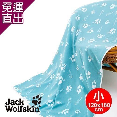 Jack Wolfskin 四季毯-藍綠(小) 120x180cm【免運直出】