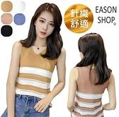 EASON SHOP(GU6169)韓版撞色條紋鏤空挖洞薄款短版V領露肩無袖吊帶針織背心女上衣服彈力貼身打底內搭