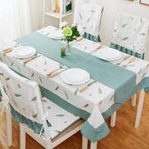 簡約餐桌布椅套椅墊套裝棉麻桌布家用 LQ3343『小美日記』