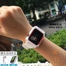 適用蘋果手表錶帶apple watch一體保護殼塑料硅膠全包【橘社小鎮】