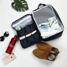 可摺疊旅行後背包 旅遊 出差 出國 批發...