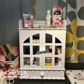化妝品收納盒收納架防塵首飾抽屜式梳妝中大尺碼置物架桌面儲物盒 全店88折特惠