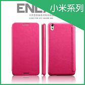 ※【福利品】KALAIDENG卡來登 MIUI Xiaomi 紅米機/小米機 小米3 MI3 英倫系列 側翻皮套/側開保護套