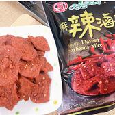 富貴香 麻辣滷干(全素)300g