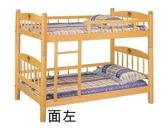 【新北大】✪ L7083-3 白木圓柱車枳3尺雙層床(樓梯分左右邊)-18購