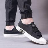 帆布鞋男 GYP新款帆布鞋韓版潮流休閒鞋百搭布鞋時尚懶人板鞋春季透氣男鞋 芭蕾朵朵