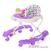 嬰幼兒童寶寶助步車防側翻多功能學行車 【米蘭街頭】igo