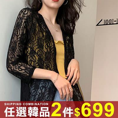 任選2件699罩衫性感中國風雕花罩衫防曬衫中長版外套【08G-F0771】