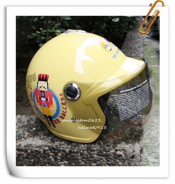 GP-5兒童安全帽,005,娃娃兵/黃