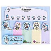Sanrio 哆啦A夢日本製造型自黏便箋(道具)★funbox★_065749