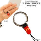 Hamee 自社製品 HandLinker 迪士尼 造型系列 防摔指環設計 手機吊飾 快拆防失 指扣 掛飾 (米奇) 41-811931