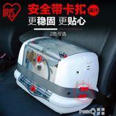 愛麗思IRIS寵物包貓咪背包泰迪外出便攜旅行包狗包貓包貓籠箱車載