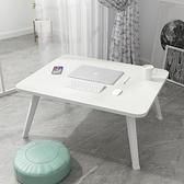 床上書桌筆記本電腦做桌折疊學生宿舍簡易家用懶人臥室坐地小桌子 【全館免運】