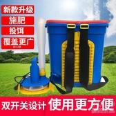電動施肥器新款農用多功能施肥機撒肥機水田化肥機投料 優尚良品YJT