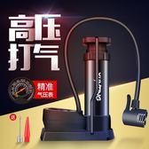 高壓腳踩打氣筒自行車電動車摩托車汽車家用迷你便攜腳踏式充氣泵zg